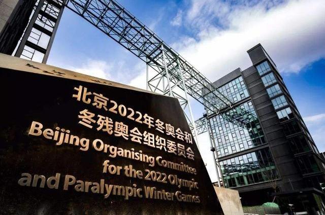Jogos Olímpicos de Inverno de 2022 fecham 34 patrocínios